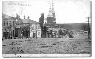 История Никольского собора города Льгова